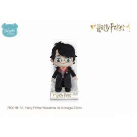 peluche harry potter misterio 28 cms